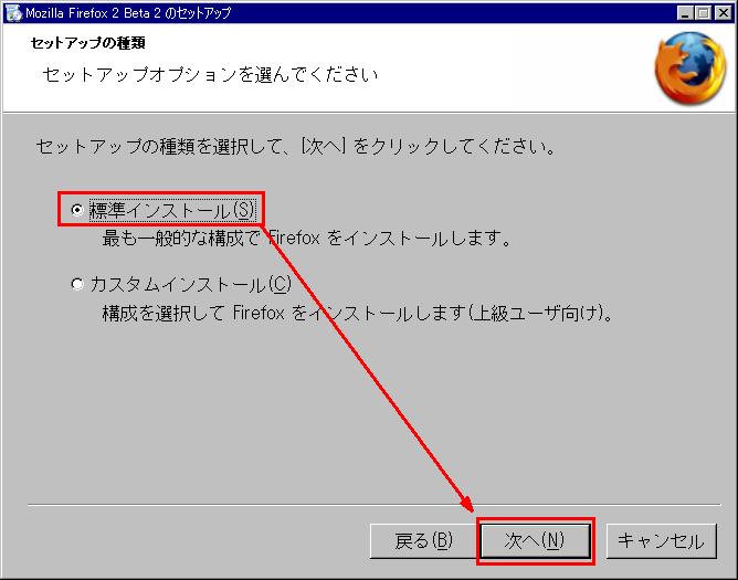 I tried using the Japanese version of Firefox Beta 2 - GIGAZINE