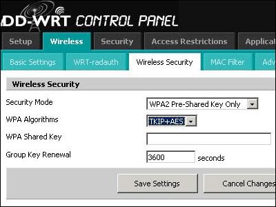 無線LANアクセスポイントの機能を強化するファームウェア「DD-WRT