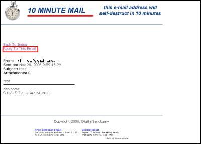 10分間だけすぐに使える使い捨てメールアドレス 10 minute mail