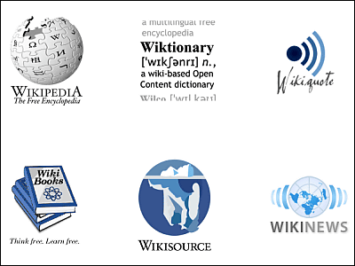 Wikipediaを閉鎖させないために...