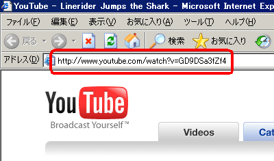 Kissyoutube that you can download flv files when kissing on youtube first go to the page with the movie you want to download on youtube and watch the address bar ccuart Images