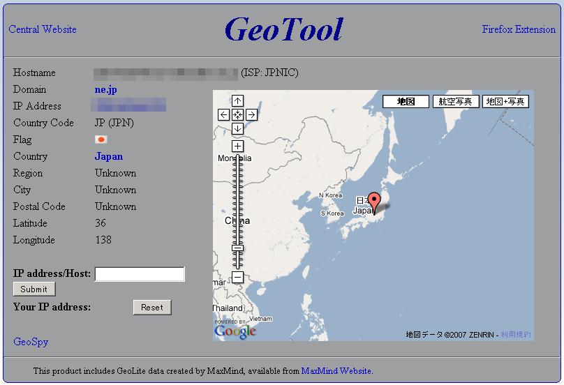 ip address locator: