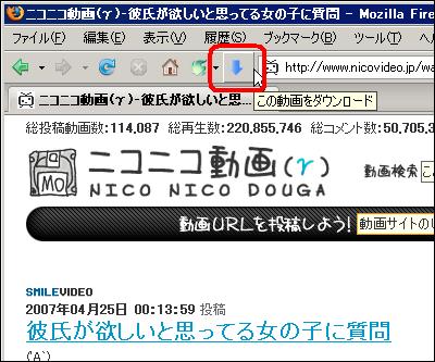 NNDD - ニコニコ動画専用ブラウザ (エヌ ... - OSDN