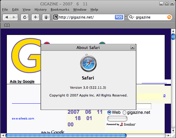 mac 高速 ダウンロード