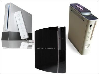 Xbox360、Wii、PS3の問題点をそれぞれ比較してみる - GIGAZINE