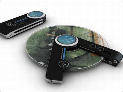 Cd mp3 gigazine - Porta cd design ...