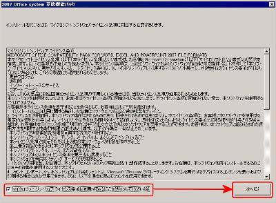 open office powerpoint ダウンロード