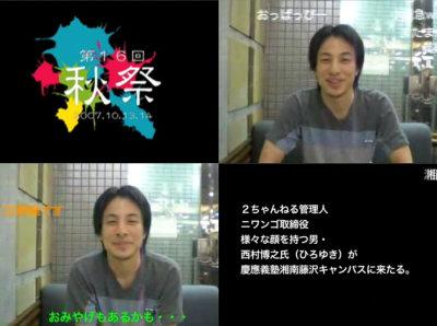 んねる管理人の西村博之氏がトークライブ图片