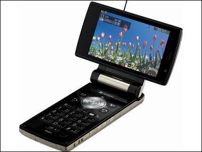 ソフトバンクケータイ2007年冬モデルの全機種全画像・前編