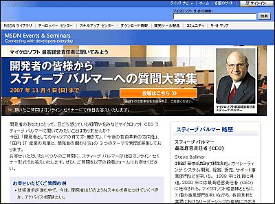 yahoo japan news