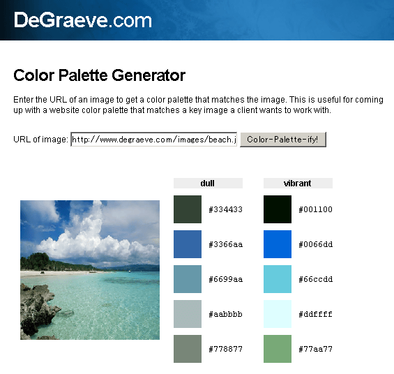 how to make color palette gifs