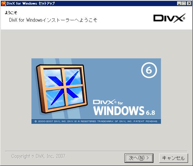 divx pro serial