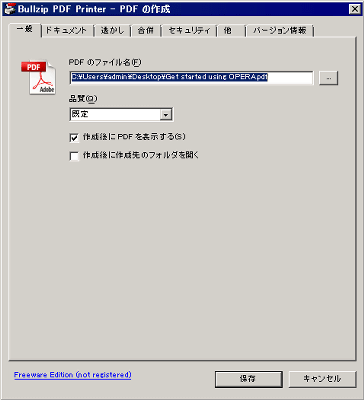 software to create pdf files from scanner