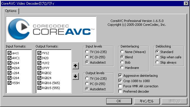 coreavc video decoder full