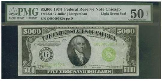 アメリカで発行された超高額紙幣あれこれ、最高額は10万ドル Gigazine