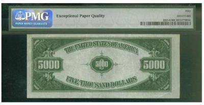 アメリカで発行された超高額紙幣あれこれ、最高額は10万ドル