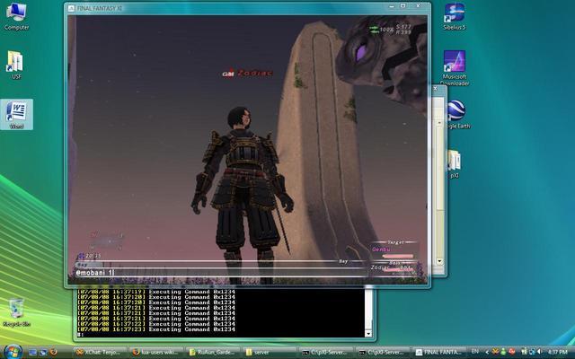Emulator server for open source free Final Fantasy XI