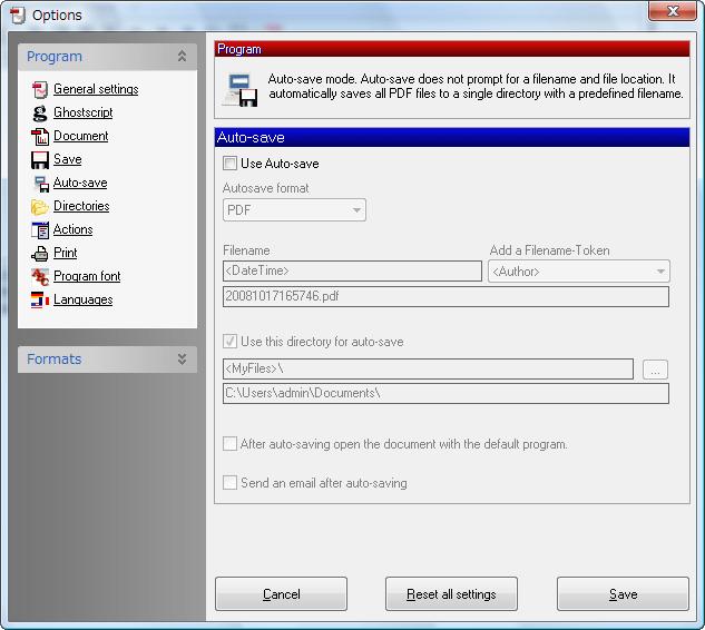 pdf 仮想プリンタ 自動保存