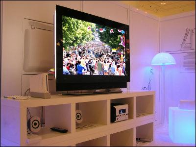 Gigazine for Tv stand kids room