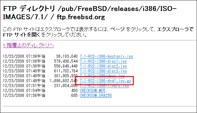 Freebsd 7. 1 iso download.