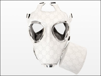 Gas mask treated with Louis Vuitton and Gucci brand logo