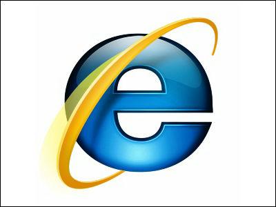 マイクロソフト 高速化や表示品質を向上させた internet explorer 9