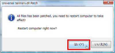 universal termsrv patch for windows 7