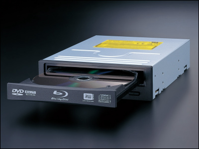 Production cost of recordable Blu-ray drive declined, making