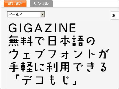 くずし 字 フォント