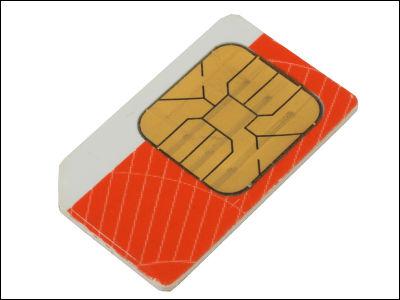 危険な作業をしなくても簡単にSIMカードをマイクロSIMカードにカットすることができる「Cut