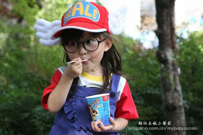 Cute hong kong girl - 3 1