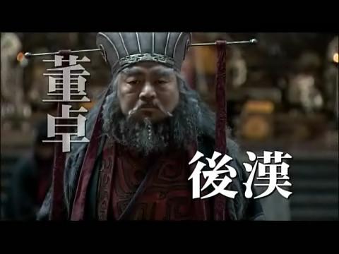 chinese history drama