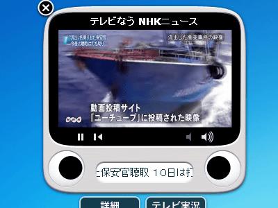 NHKオンデマンド よくある質問・お問い合わせ
