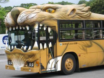 ライオンのバス