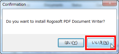 Rogosoft Pdf Download