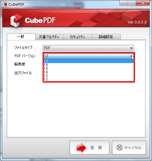 how to change dpi when saving word to pdf