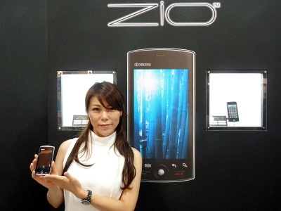 Kyocera and smartphones are to be introduced into the