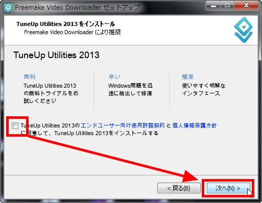 Freemake Video Downloader, a free movie downloading software