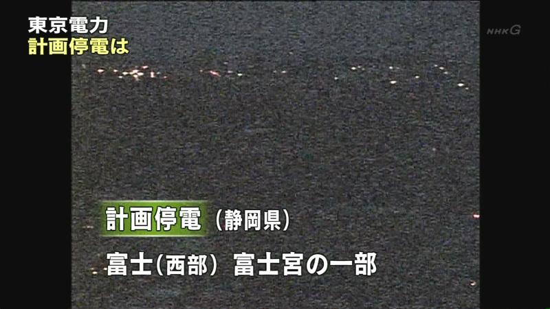 茨城県鹿嶋市 停電