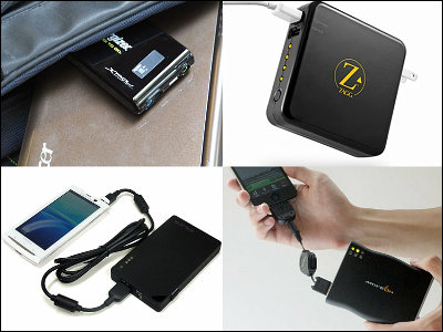 Large capacity external battery that can charge mobile phone