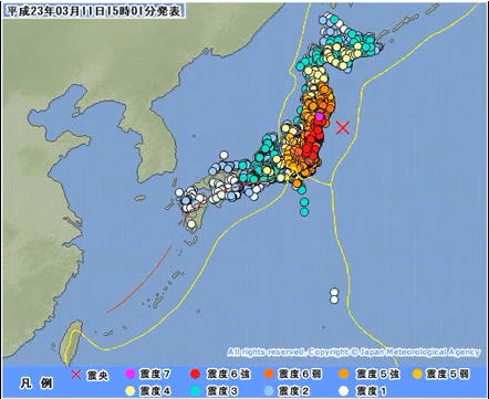 大震災 震度 東日本 東日本大震災の震度(マグニチュード)について