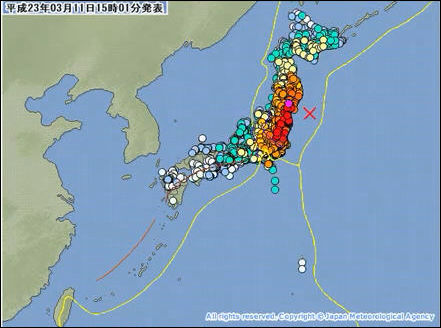 Movie clustered easy to understand that the epicenter of tohoku movie clustered easy to understand that the epicenter of tohoku region pacific offshore earthquake occurred near the plate gumiabroncs Choice Image