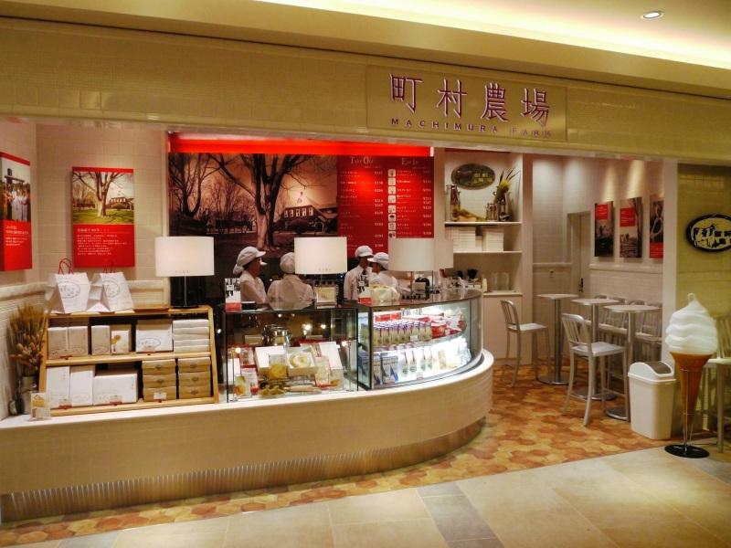 町村農場のしっとり「牛乳パン」とクリスピー・クリーム・ドーナツ大阪ステーションシティ限定メニュー登場