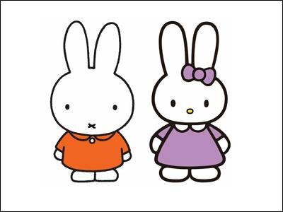 http://i.gzn.jp/img/2011/06/07/sanrio_mercis/sanrio_mercis.png