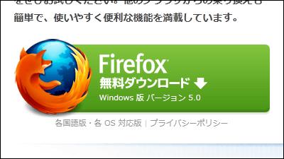 firefox  高速