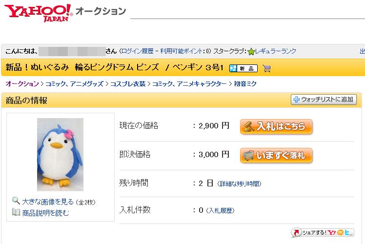 Auction yahoo jp Used Car