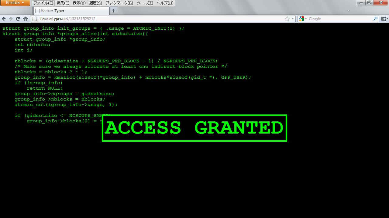 誰でもハッカーになれる「hacker Typer」でハッカー気分を味わってみた Gigazine