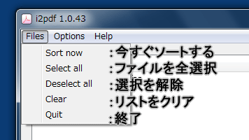 convert to single pdf file