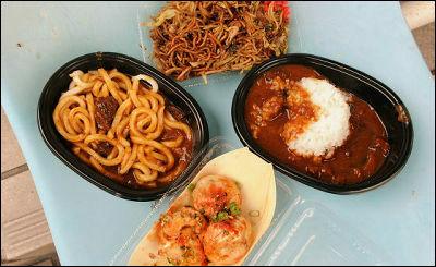 京都の向日市「激辛商店街」が熱い!激辛料理を食 …