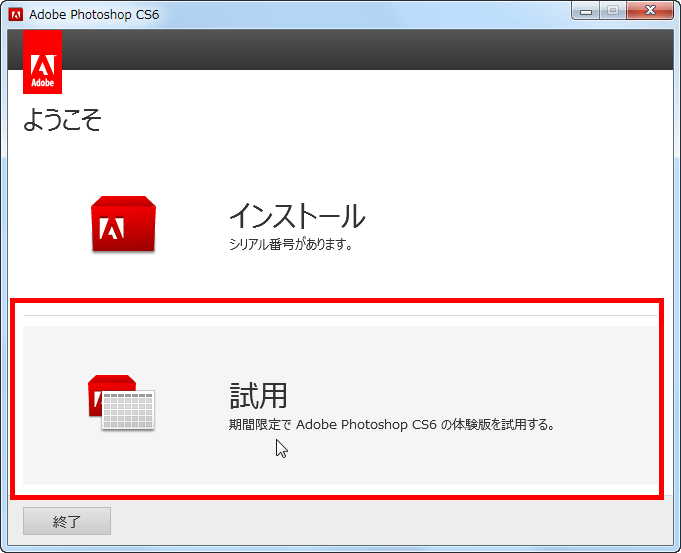 You can download photoshop cs6 public beta japanese version for an error occurred ccuart Image collections